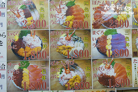 三色丼(三種海鮮)1800日圓,四色丼2300日圓