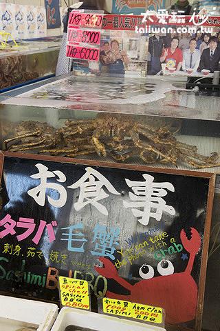 买个毛蟹或帝王蟹,立刻烤或煮给你吃