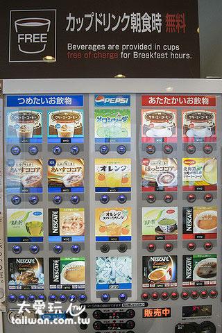 超級酷斯羅艾齊馬酒店餐廳販賣機早餐時段免費供應飲料