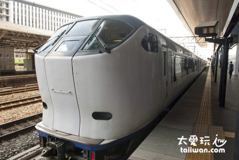 「HARUKA」特快火車