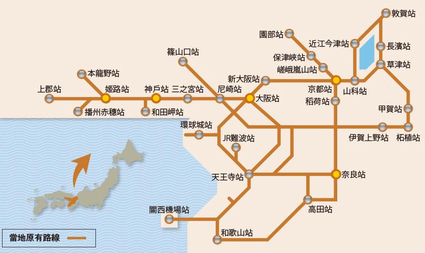 JR關西周遊券可使用地區地圖(JR西日本鐵路公司版權所有)