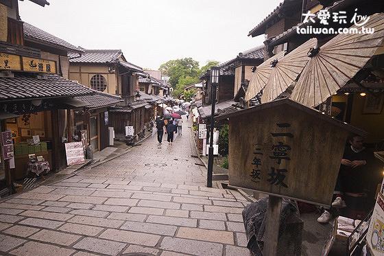 二年坂是建於大同二年(西元807年)的坡道