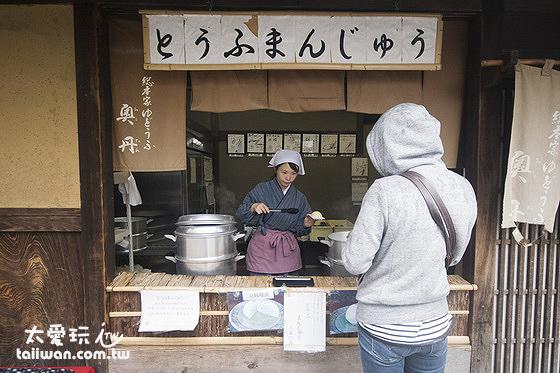 奧丹的豆腐包子小店