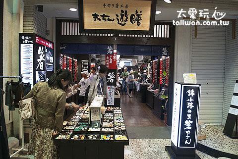 錦市場有各種雜貨店
