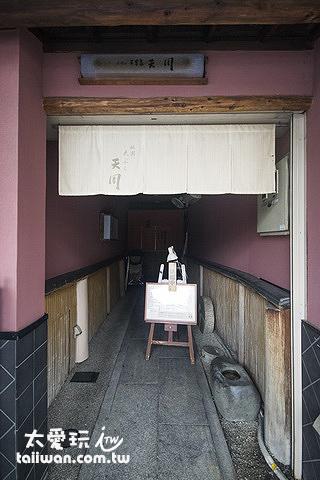 天富良天周天丼專門店可是許多人推薦京都必吃的名店
