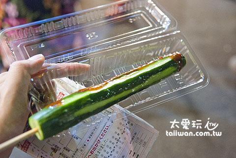 醃黃瓜也是夜市小吃
