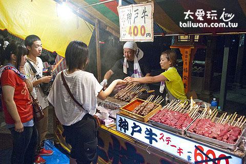 神戶牛肉烤肉串超好吃!