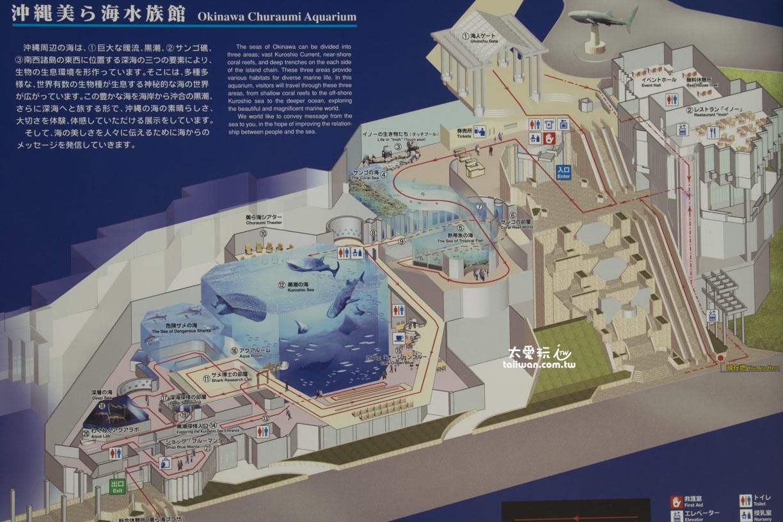 沖繩美麗海水族館地圖(點我看大圖)