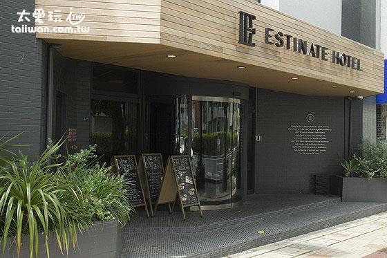Estinate Hotel艾斯汀纳特饭店距离轻轨捷运美荣桥站走路约5分钟,距离国际通走路约10~15分钟