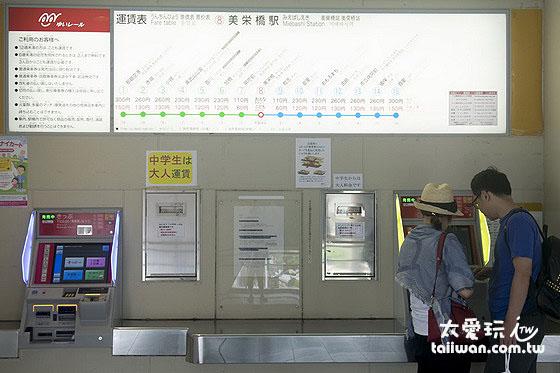 单轨电车售票处