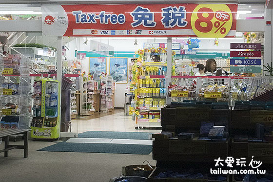 國際通藥妝店林立