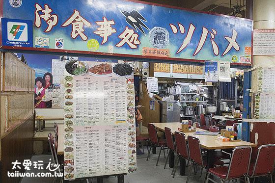 最有人氣的餐廳 - ツバメ食堂(燕食堂)