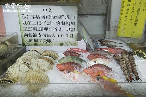 一樓買海鮮、二樓煮海鮮