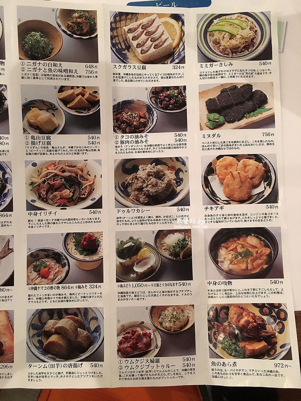 うりずん菜单(点我看大图)