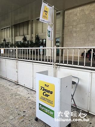 那霸機場國內線航廈外租車公司報到櫃台
