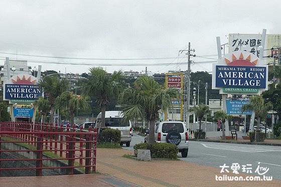 美国村位于那霸市区北部开车约半小时的休閒购物区
