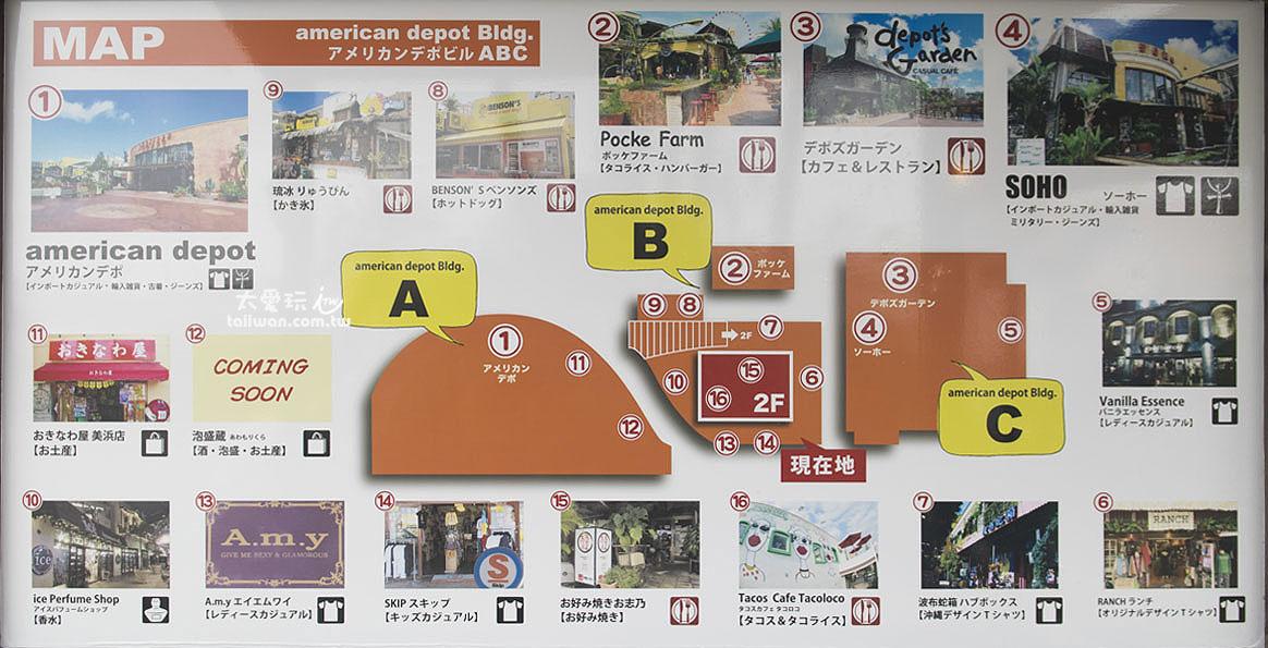 美国村地图(点我看大图)