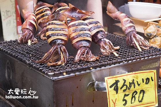 黑門市場烤魷魚