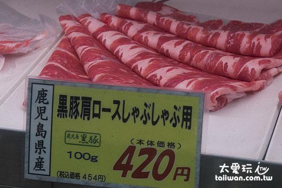 黑門市場也有賣豬肉