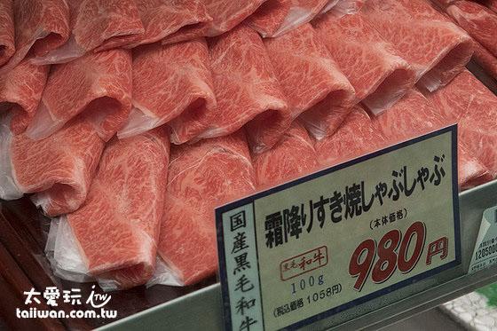 國產黑毛霜降和牛肉100g980日圓
