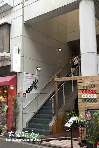 大坂花宿Hostel