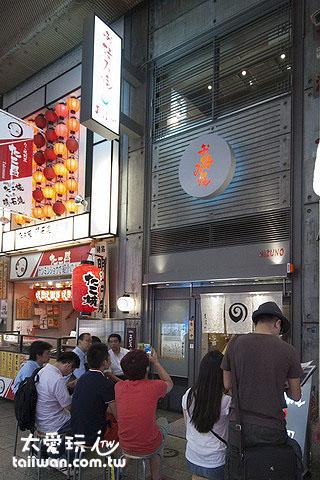 美津大阪燒店面很小