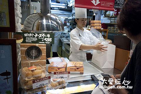 老爺爺起司蛋糕一個才588日圓