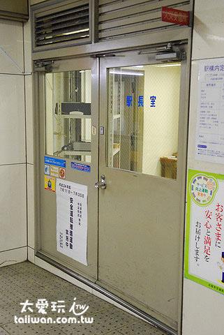 大坂周游卡在地铁站就可以买了