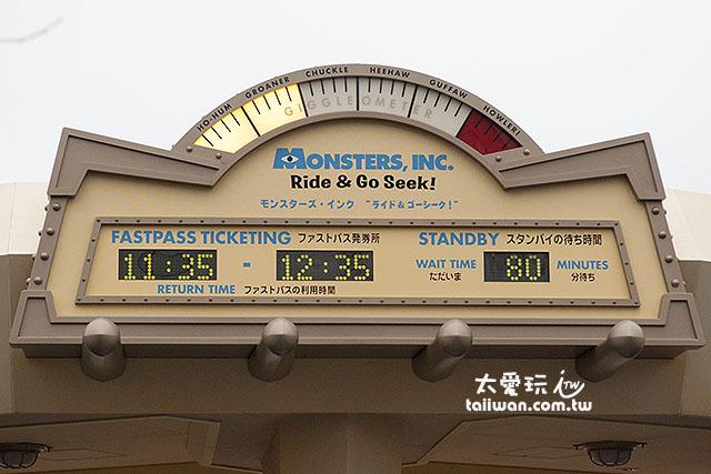 每個抽FP的地方都有顯示抽到哪個時間,還有遊戲等待時間