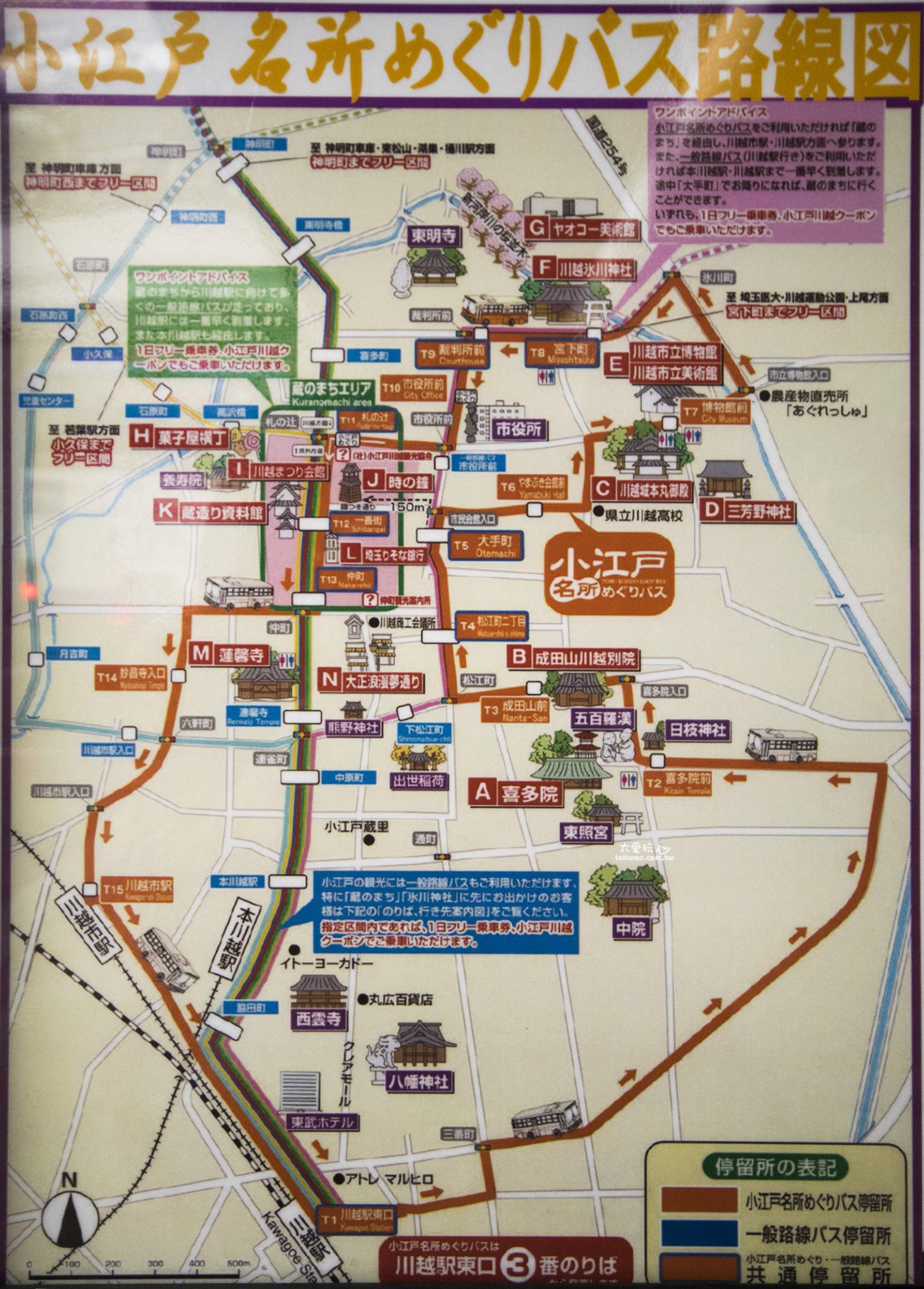 小江户名所巡迴巴士路线图(点我看大图)