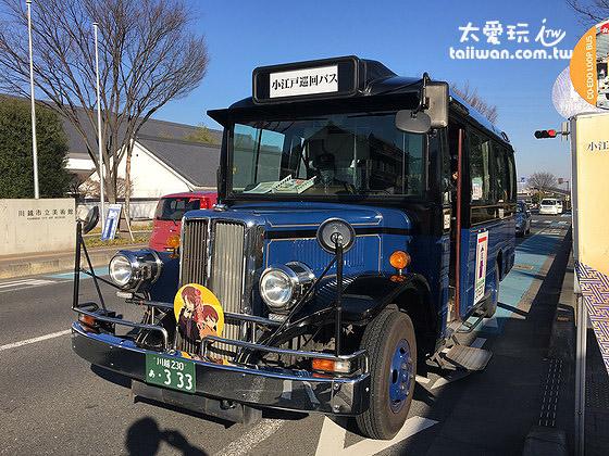 小江户巡迴巴士