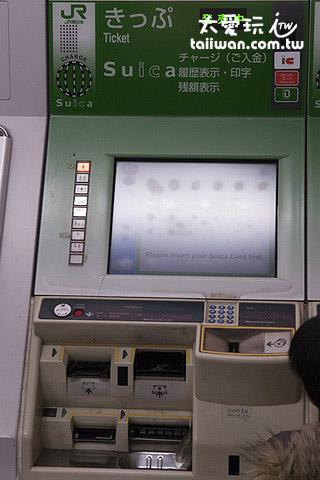 成田机场JR东日本售票机