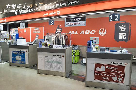 许多柜台兼营行李寄放业务
