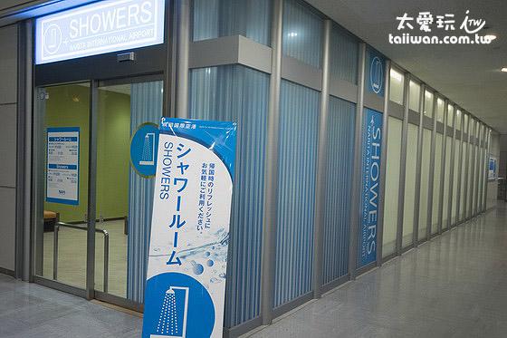 第一航廈中央樓2樓有收費的淋浴室