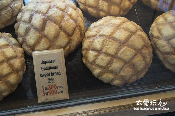 花月堂波蘿麵包