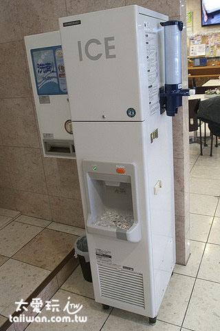 東橫Inn西葛西酒店冰塊機