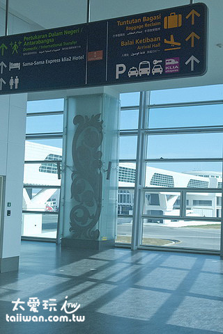 KLIA 2亞航新機場