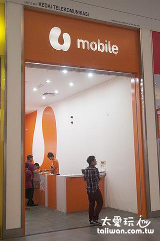 KLIA 2 的U mobile電信公司