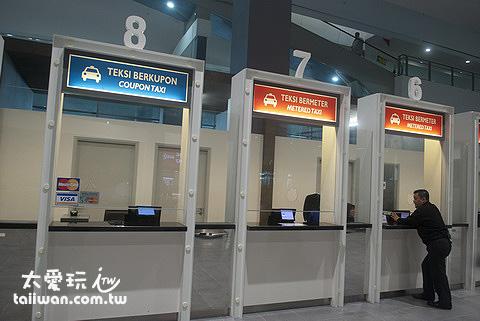 KLIA2計程車售票櫃台
