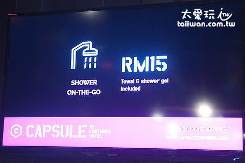 KLIA 2 Capsule膠囊旅館沖澡一次15RM