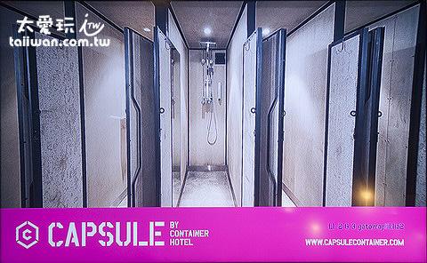 KLIA 2 Capsule膠囊旅館浴室