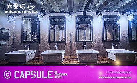 KLIA 2 Capsule膠囊旅館廁所