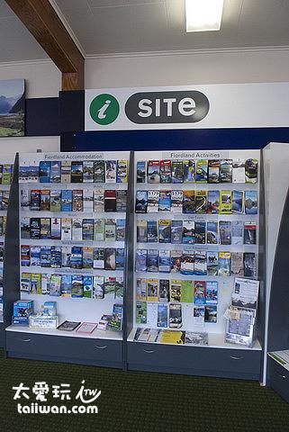 i SITE(遊客中心)拿優待券及免費的旅遊資料