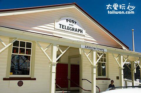 箭鎮(Arrowtown)郵局
