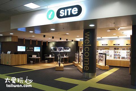 基督城機場i SITE