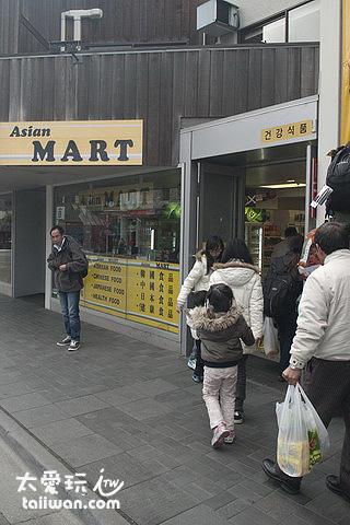 皇后鎮的亞洲超市