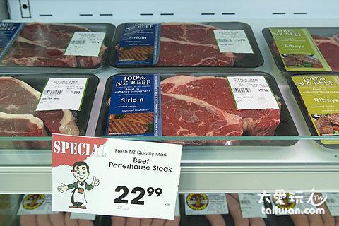 紐西蘭的牛肉讚啦