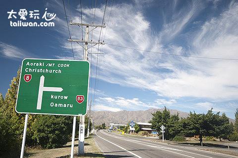 紐西蘭開車路線簡單