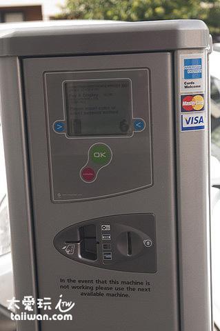 Parking Meter請自行投幣
