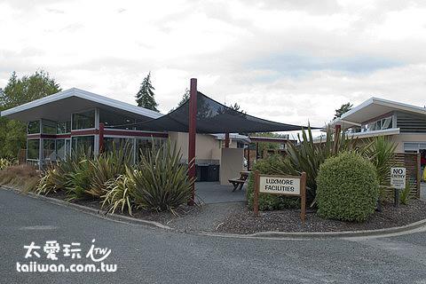 Te Anau Lakeview Kiwi Holiday Parks
